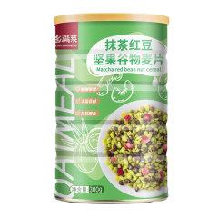 (代发)抹茶红豆坚果谷物脆300g/罐*4罐