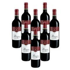 感恩315-法国进口拉菲珍藏波尔多干红葡萄VIP专供组(葡萄酒*8、赠双礼袋*4、海马刀*1)