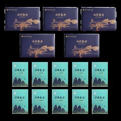 2021中国茶叶博物馆出品明前特级西湖龙井(龙井100g/盒*5、赠碧螺春50g/盒*10)