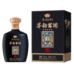 (代发)贵州茅台集团茅韵酱酒酱香型酒500ML/瓶*2【酒精度:53%vol】
