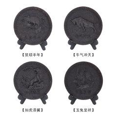 (代发)曦瓜大红袍十二生肖茶饼96g/饼*12