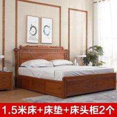 艾柏雅居翠羽锦屏卧房套组1.5M(赠床头柜*2、床垫*1、乳胶枕*2、涤棉四件套*1【花色随机】)