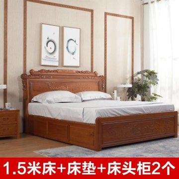 艾柏雅居翠羽锦屏卧房套组1.5M