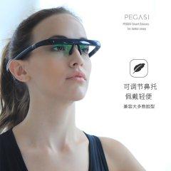 美国PEGASI倍佳睡梦镜(赠石墨烯眼罩*1)【型号:PGY8K01】