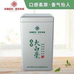 13周年庆抢购-后福百年云南特级绿茶高原大白毫尝鲜组(高原大白毫100g/罐*6)