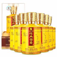 13周年庆-贵州茅台习酒53°经典酱香金品老酒典藏组(白酒500ml/瓶*6)
