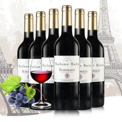 13周年庆抢购-法国原瓶进口巴图太太干红葡萄酒劲爆组(葡萄酒750ml/瓶*6)