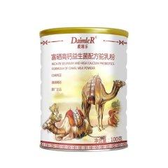 13周年庆-戴姆乐富硒高钙益生菌配方驼奶粉限量爆杀组(驼奶粉100克/罐*20)