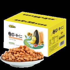 (代发)佬食仁-馋嘴瓜子仁300g/箱*1