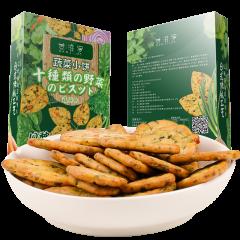 (代发)甘滋罗蔬菜饼干150g/盒*1