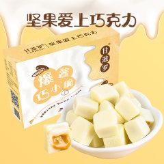 (代发)甘滋罗爆浆巧小脆129g/盒*1