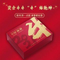 (代发)甘滋罗牛牛烫金礼盒310g/盒*1