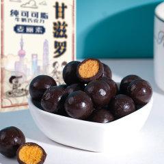 (代发)甘滋罗纯可可脂牛奶巧克力麦丽素125g/盒*1
