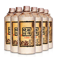 13周年庆抢购-陕西白水杜康祖传烧坊原浆窖藏酒(白酒1L/瓶*6)【酒精度:52%vol】