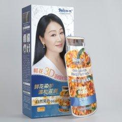 13周年庆抢购-韩愢鲜花3D温和泡泡染(升级组)(泡泡染*4盒、赠泡泡染*2袋) 无 咖色