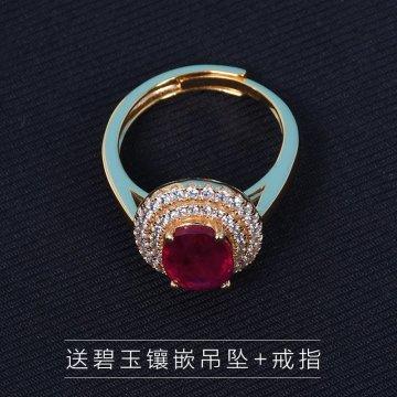 13周年庆--3克拉红宝石戒指台庆专享组