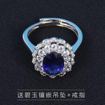 13周年庆--3克拉蓝宝石戒指台庆专享组