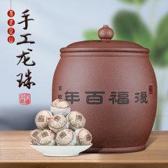 13周年庆-后福百年易武刮风寨乔木古树龙珠联名宜兴紫砂(赠熟茶357g/饼*2)