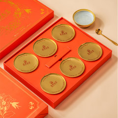 13周年庆-新加坡皇帝金碗燕窝超值组(金碗燕窝6碗/盒*2、赠金碗燕窝*2碗)