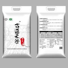 13周年庆抢购-杜家镇五常香米抢购组(大米2.5kg/袋*5、赠大米2.5kg/袋*1)