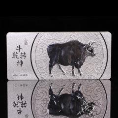 13周年庆-中国白银《牛转乾坤》收藏银条【重量:1000g/条】