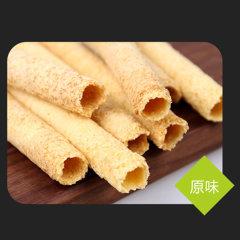 广东老品牌紫菜香葱咸甜蛋卷超值组