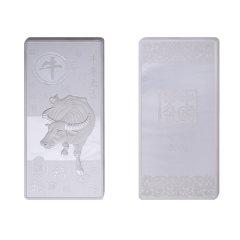 (代发)中国黄金牛年大吉生肖银条500g