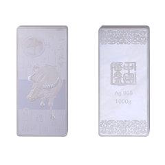 (代发)中国黄金牛年大吉生肖银条1000g