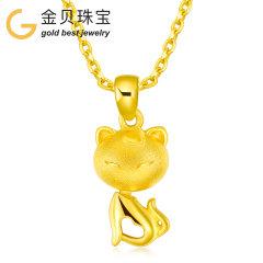 (代发)金贝珠宝-黄金动感猫吊坠(赠S925银镀金项链*1)