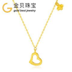(代发)金贝珠宝-黄金甜蜜爱心项链