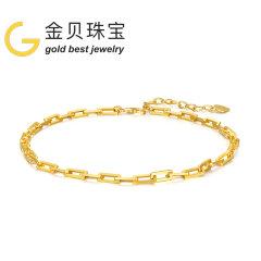 (代发)金贝珠宝-黄金方框十字环环相扣手链
