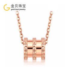 (代发)金贝珠宝-小蛮腰18k金项链锁骨链彩金项链