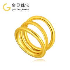 (代发)金贝珠宝-黄金3D硬金三生三世光圈磨砂戒指