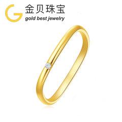 (代发)金贝珠宝-18K硬K金时尚小方戒指 无 玫瑰金:7#