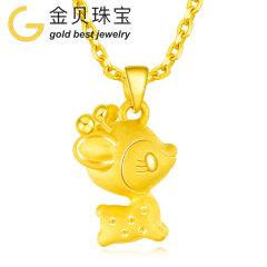 (代发)金贝珠宝-黄金可爱梅花小鹿一鹿有你吊坠(赠S925银镀金项链*1)