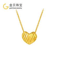 (代发)金贝珠宝-3D硬金车花爱心吊坠(赠S925银镀金项链*1)