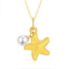 (代发)金贝珠宝-黄金3D硬金海星珍珠吊坠(赠S925银镀金项链*1)
