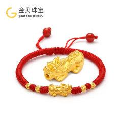 (代发)金贝珠宝-3D硬金黄金红绳貔貅转运珠手链
