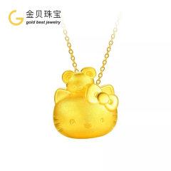 (代发)金贝珠宝-黄金KT猫小熊3D硬金吊坠(赠S925银镀金项链*1)