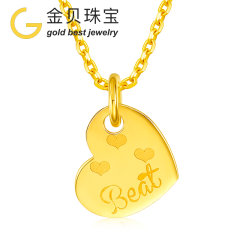 (代发)金贝珠宝-黄金砰然心动项链
