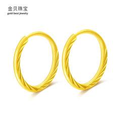 (代发)金贝珠宝-足金耳环简约时尚车花边圆圈耳环可自由搭配DIY装饰