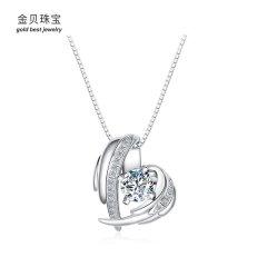 (代发)金贝珠宝-s925天使之心大钻项链