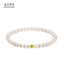 (代发)金贝珠宝-天然淡水珍珠18K黄色幸运金珠手链