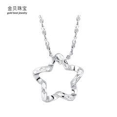 (代发)金贝珠宝-铂金五角星吊坠