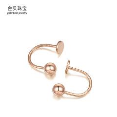 (代发)金贝珠宝-18K金光珠耳环一款多戴