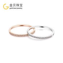 (代发)金贝珠宝-18K金镶钻戒指时尚百搭排戒 无 玫瑰金色