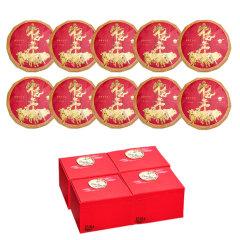 正宗福鼎太姥山七年老白茶(老白茶350g/饼*10、赠老白茶200g/盒*4、元宝老白茶30g/盒)