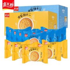 (代发)嘉士利-小麦早餐饼分享装(原味836g/箱*1、牛奶836g/箱*1)