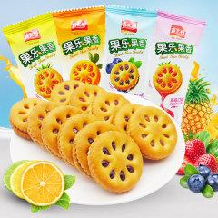 (代发)嘉士利-果乐果香果酱夹心饼干四味混装组合(夹心饼干18g/包*40)