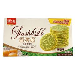 (代发)嘉士利-香薄趣芝麻薄饼(抹茶味)80g/盒*1
